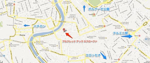 スナップショット 2012 11 21 10 52 2