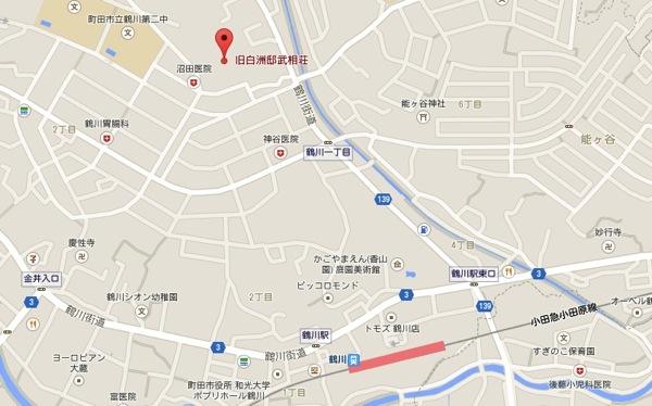 旧白洲邸武相荘 Google マップ