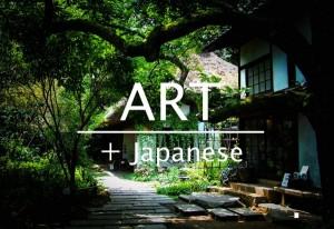 武相荘 旧白洲邸 一度は訪れたい日本の美しさ <動画紹介>