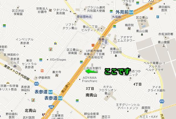 スナップショット 2012 12 20 22 43