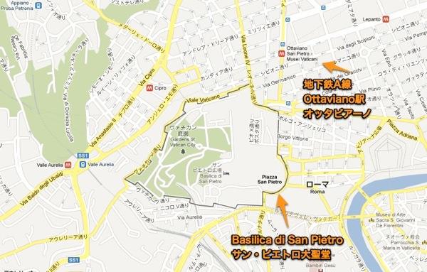 イタリアローマサン ピエトロ広場  Google マップ 2